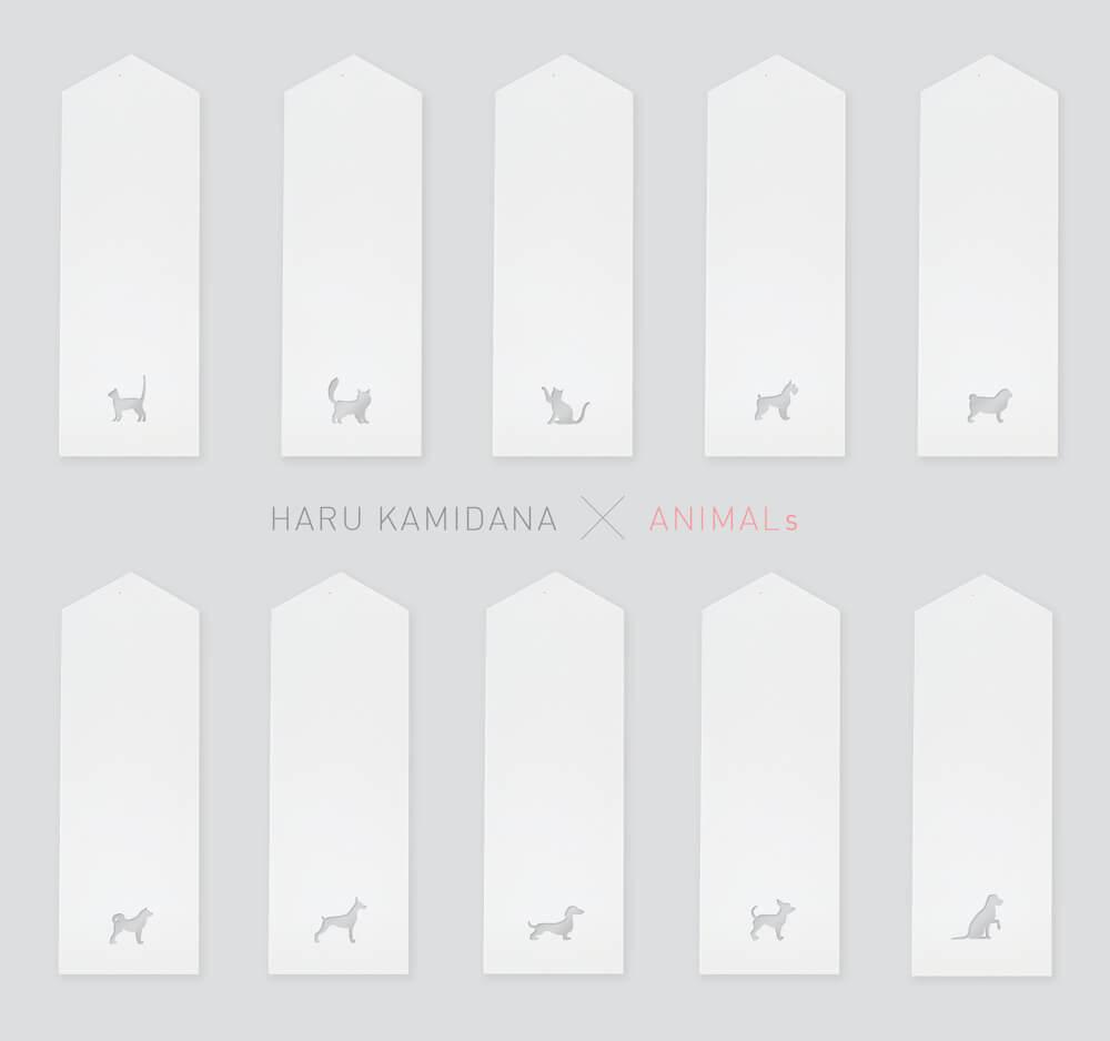 動物のシルエットがデザインされた「貼る神棚 アニマルズ」のデザインラインナップ