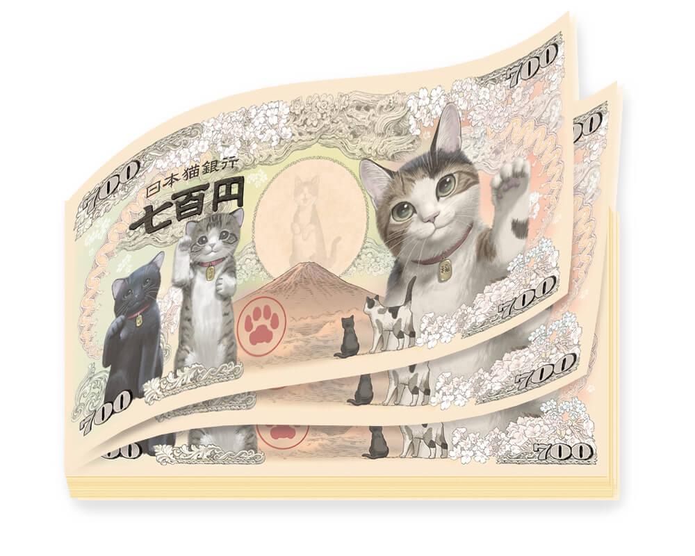 招き猫風の700円札紙幣グッズ「メモ帳」
