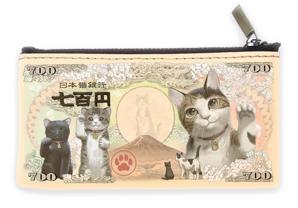 招き猫風の700円札紙幣グッズ「小銭入れ」