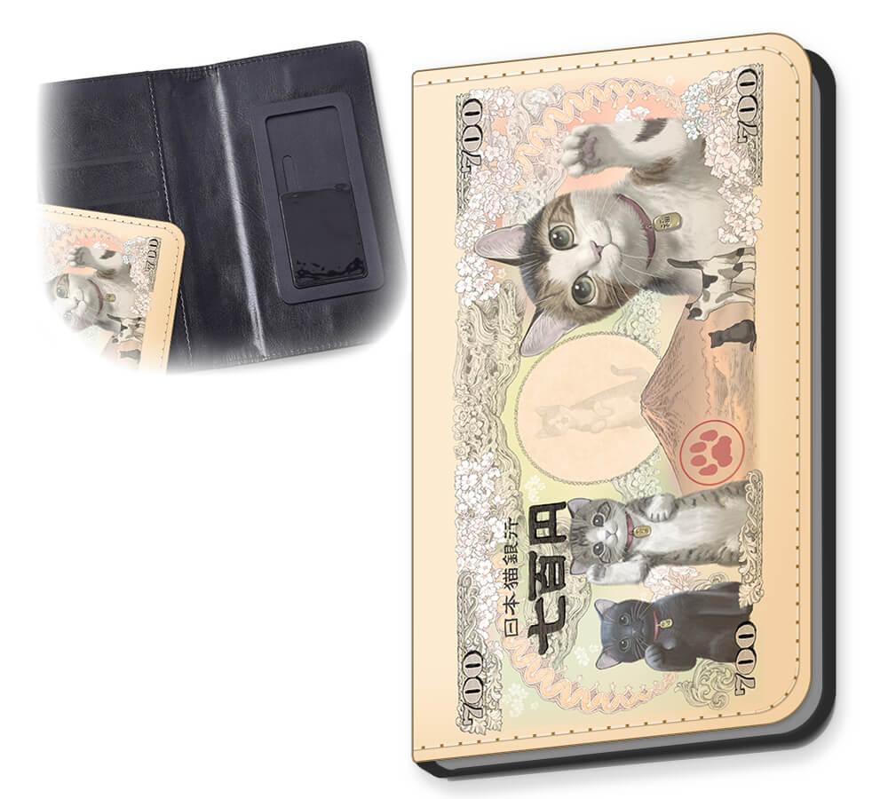 招き猫風の700円札紙幣グッズ「手帳型スマホケース」