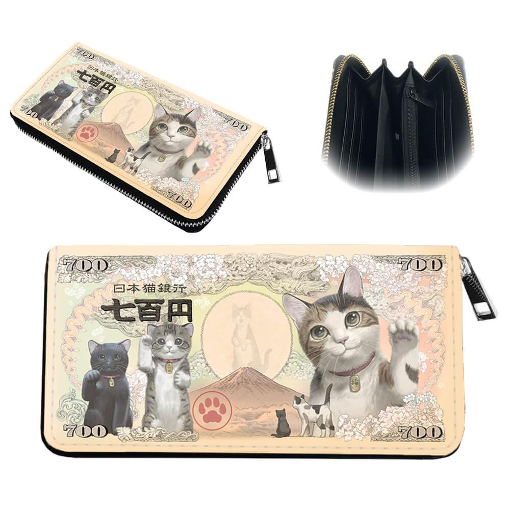 招き猫風の700円札紙幣グッズ「ラウンドファスナー財布」