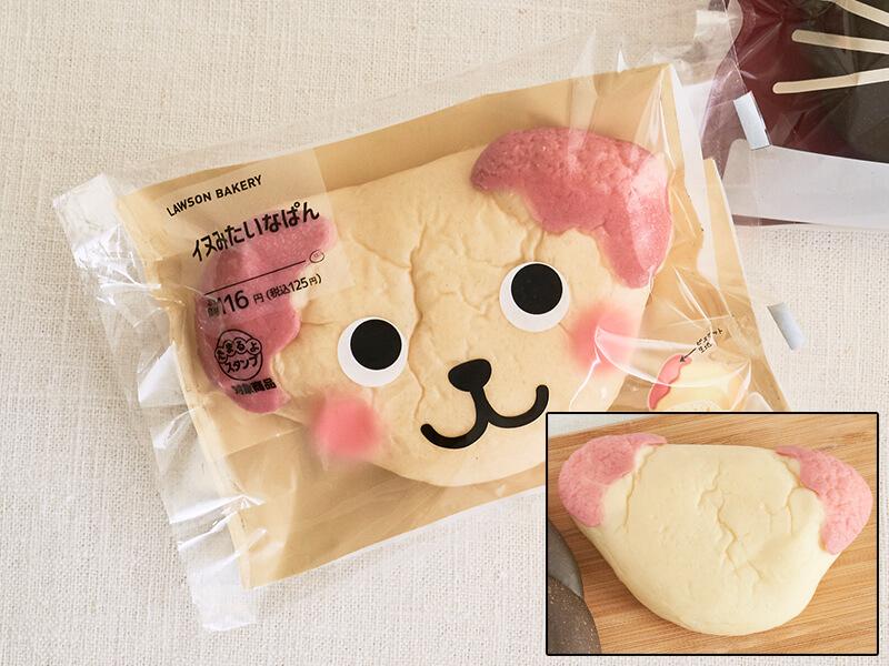 犬の形をした新商品パン「イヌみたいなぱん」の商品パッケージ by LAWSON(ローソン)