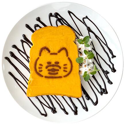 自家製かぼちゃクリームのごほうびトースト by ノラネコぐんだんコラボカフェ