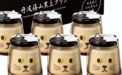 ネコ好きなら一度は食べてみたい!中に大粒の黒豆が入ったかわいい猫プリンが登場