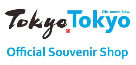 東京おみやげ専門店「Tokyo Tokyo Official Souvenir Shop」のロゴ
