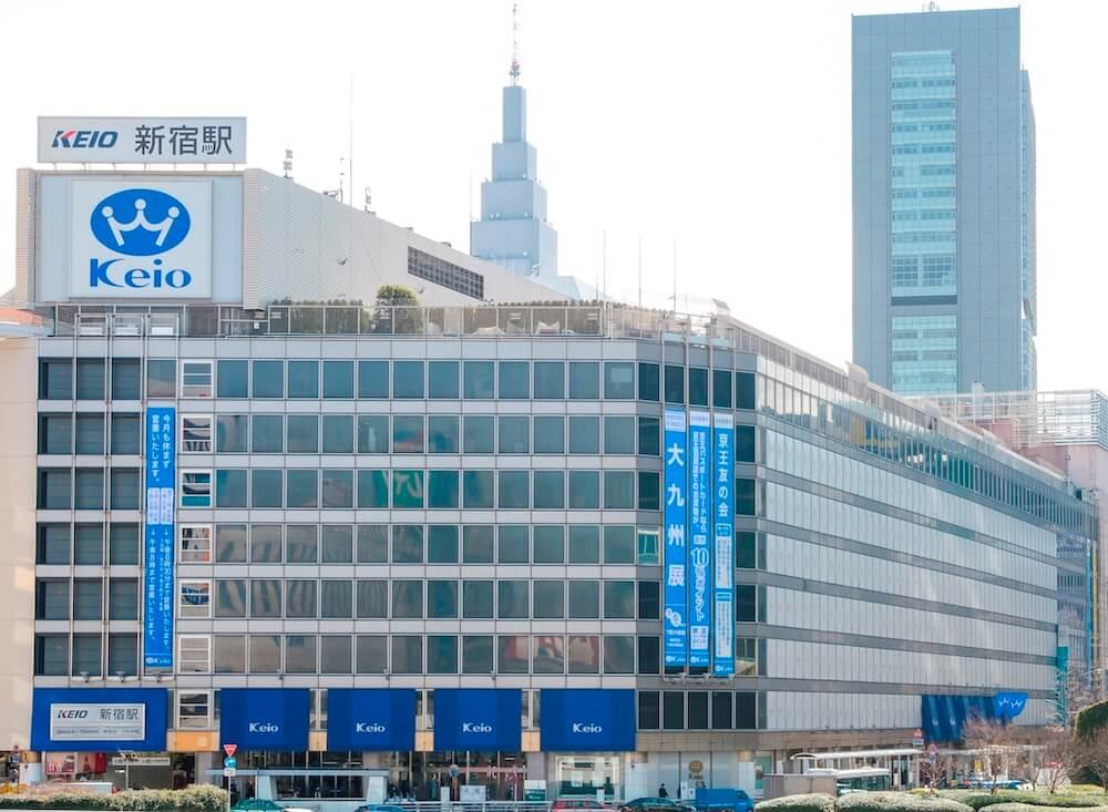 京王百貨店新宿店の外観イメージ