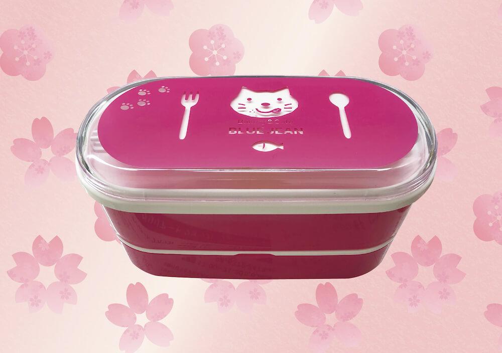 春のいろねこセット<和>に付属する「いろねこちゃん」のイラストが入った2段お弁当箱