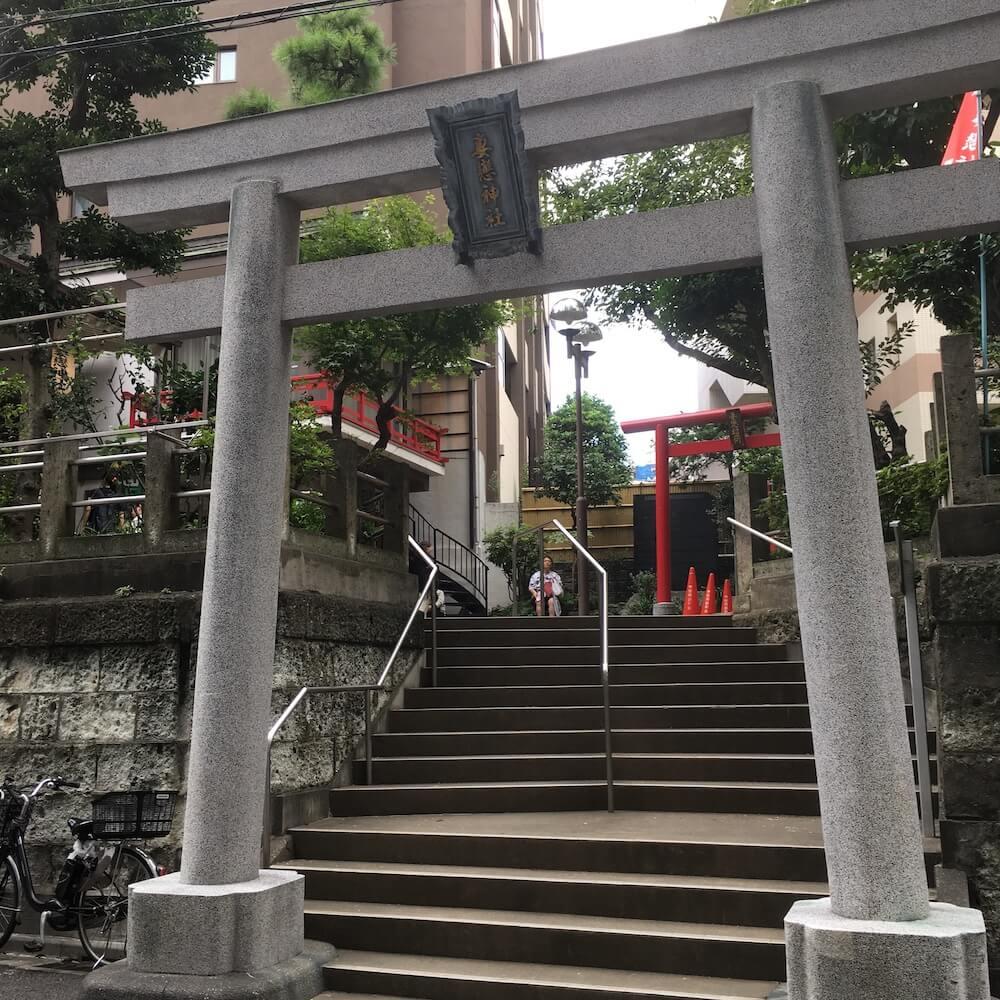 妻戀(妻恋)神社の鳥居