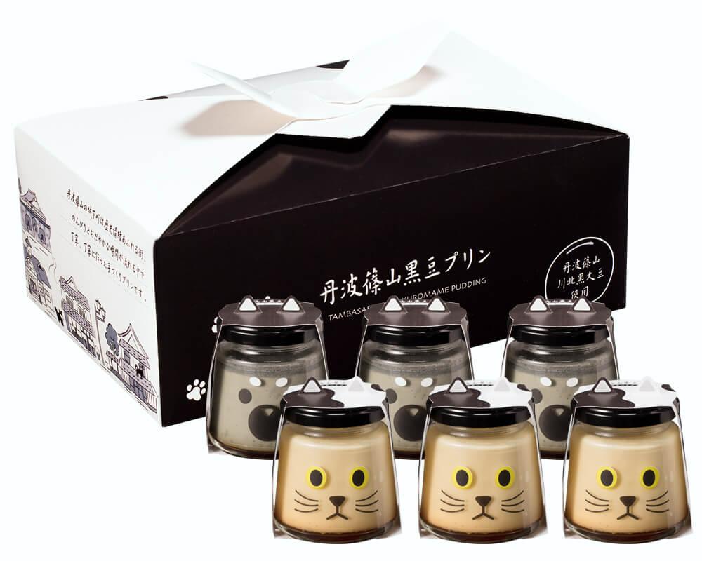 犬猫デザインの黒豆入りプリン「クロちゃんマメちゃんセット」