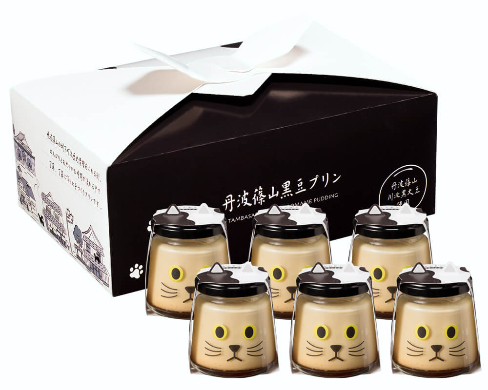 猫デザインの黒豆入りプリン「マメちゃんセット」