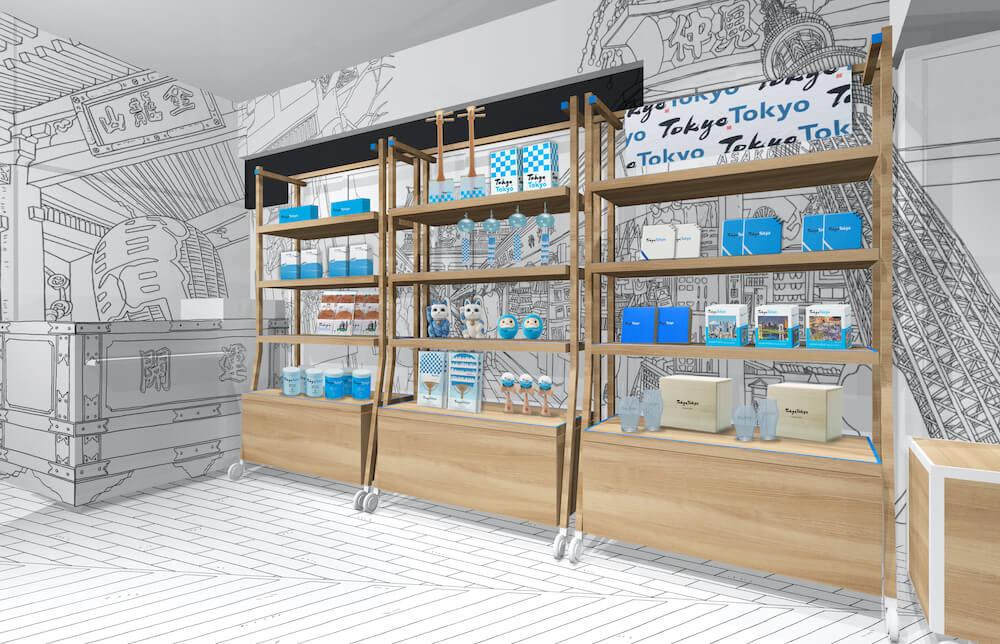東京みやげの専門店「Tokyo Tokyo Official Souvenir Shop」店内イメージ