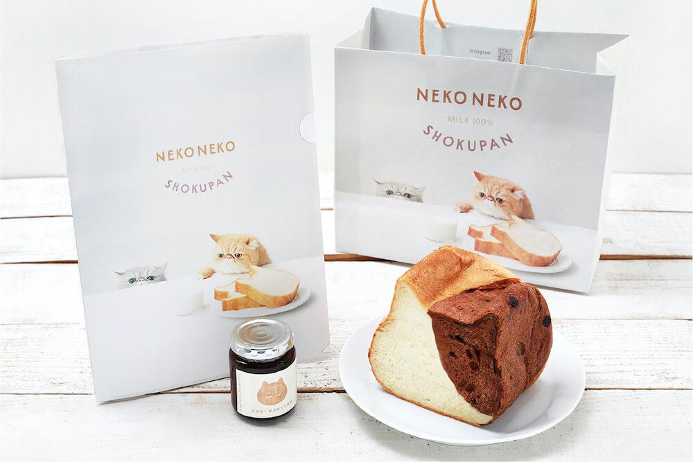 ねこの形をした高級食パン専門店「ねこねこ食パン」の猫の日商品「ねこねこスペシャルパック」