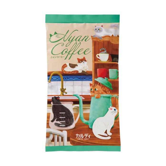 猫の日限定のオリジナルブレンドコーヒー「ニャンコーヒー」の製品パッケージ