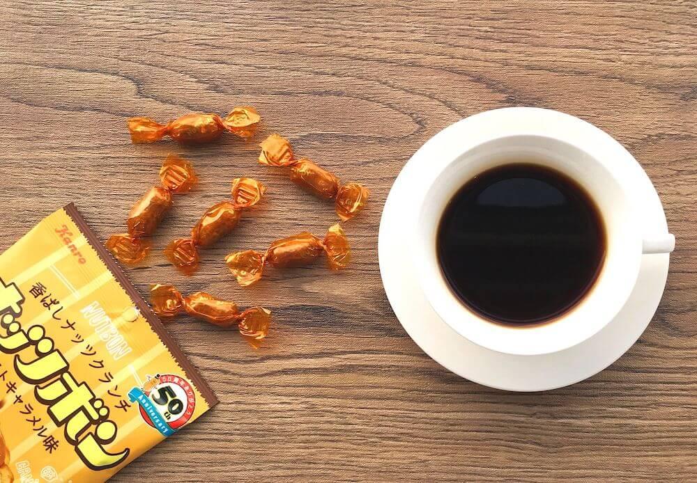 コーヒーとの相性が良いクランチキャンディ「ナッツボン」 by カンロ