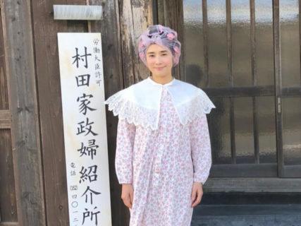 ネグリジェにカーラー姿の石田ひかりさんも公開!ミニドラマ「きょうの猫村さん」全キャストを発表