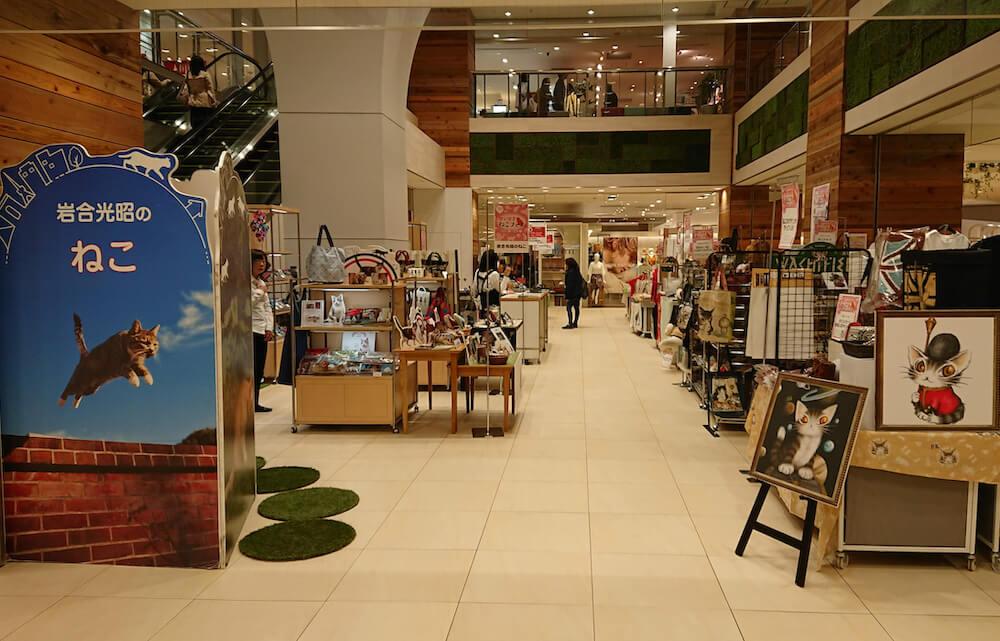 せいせき ねこフェスの猫グッズ販売コーナー in 京王聖蹟桜ヶ丘ショッピングセンター