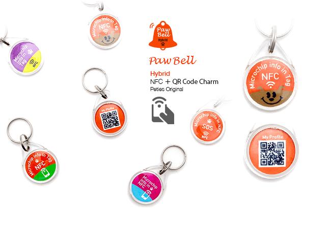 NFCタグ内臓+QRコードでペットの詳しい情報も見れる迷子札「PawBell Hybrid(パウベル ハイブリッド)」