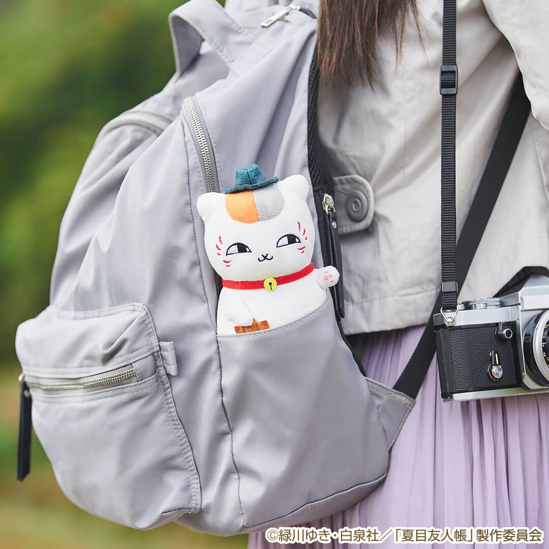 D賞:旅のおともぬいぐるみ~旅じたく~ by 一番くじ 夏目友人帳 ~ニャンコ先生と春の旅~