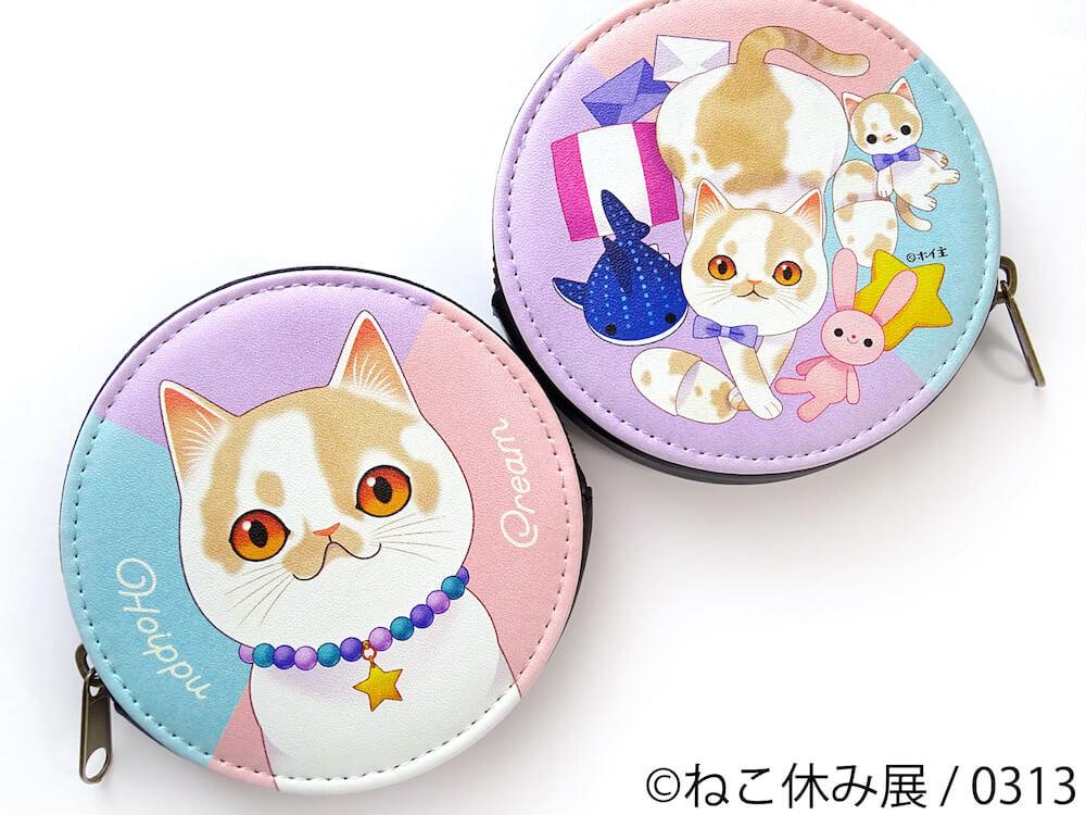 猫のイラストがデザインされたコインケース by 0313