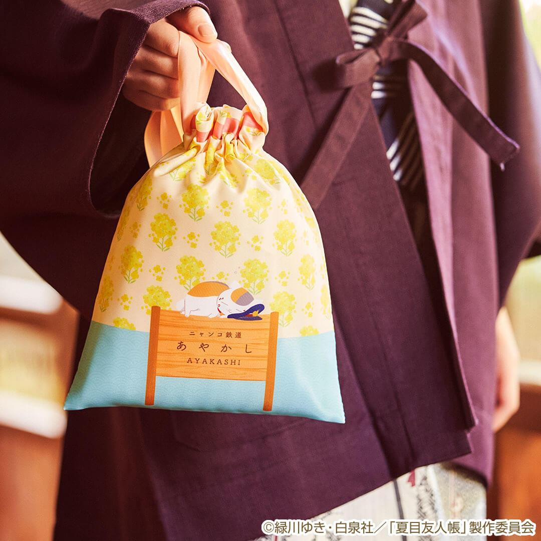 E賞:選べる巾着の使用イメージ