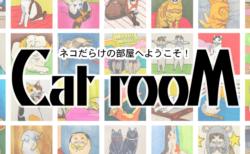 全国の名産品を身にまとったネコの絵が集結!マルタマリエさんの個展が4/16より渋谷で開催