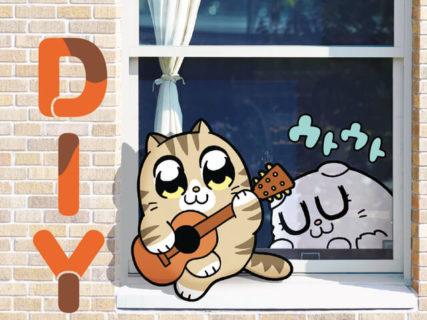 お家で過ごすなら…愛猫の家具を作ってみよう!建築知識 2020年5月号は「猫のためのDIY」