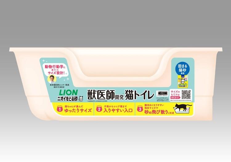 「獣医師開発 ニオイをとる砂専用 猫トイレ」製品イメージ
