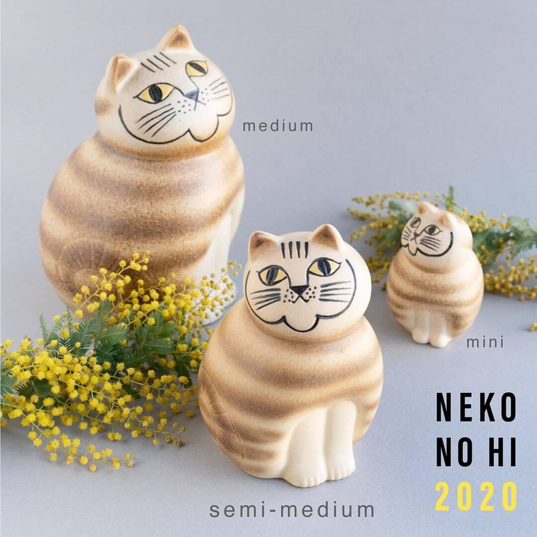 猫のオブジェ「Mia(ミア)」の3サイズ(ブラウンカラー) by リサ・ラーソン