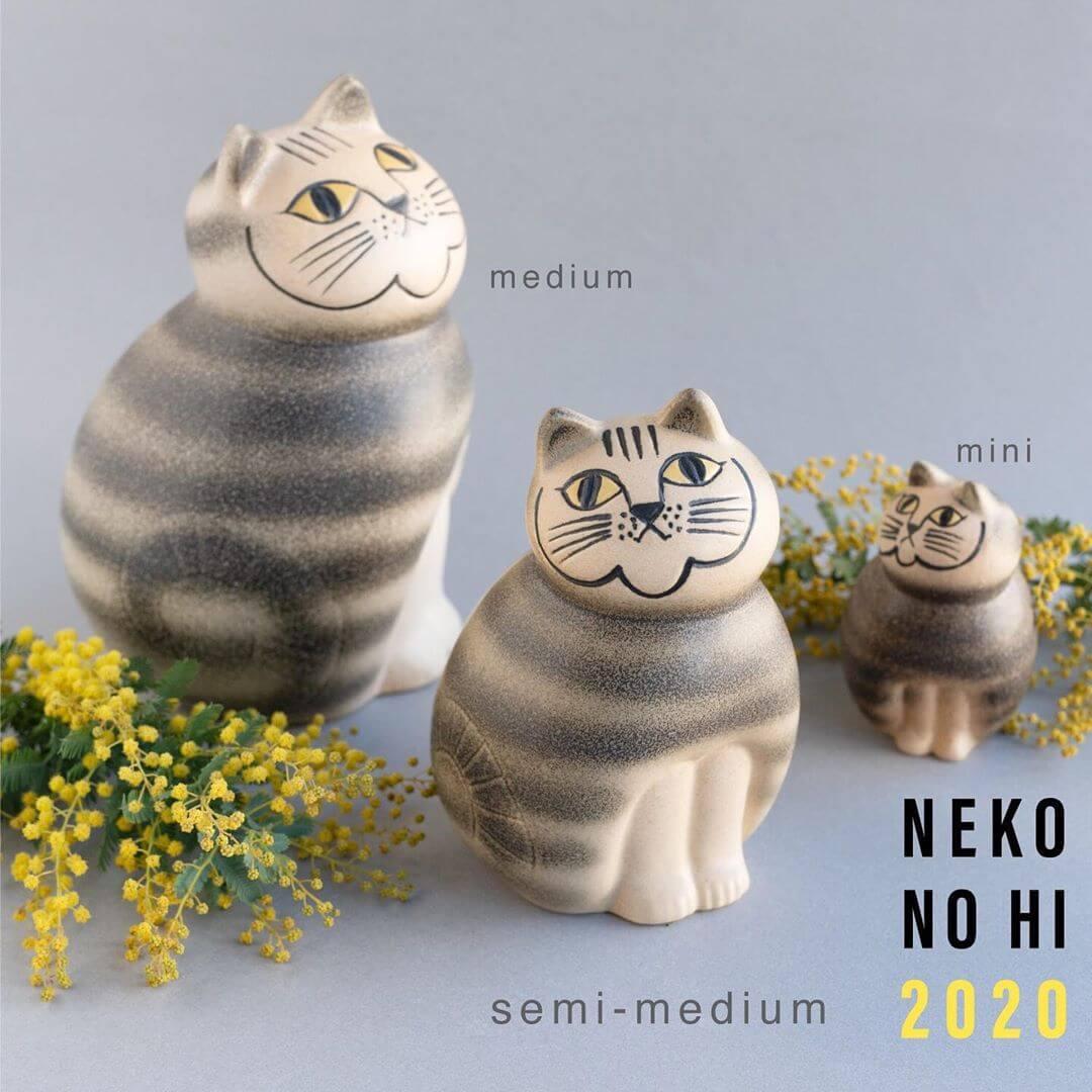 猫のオブジェ「Mia(ミア)」の3サイズ(グレーカラー) by リサ・ラーソン