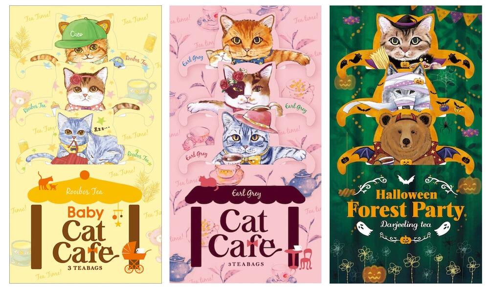 ネコ型紅茶ティーバッグ「キャットカフェ」シリーズのルイボスティー、アールグレイ、ダージリン