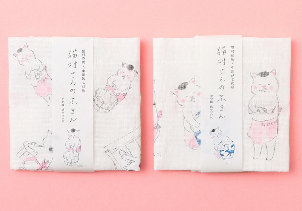 人気コミック・きょうの猫村さんの「かや織ふきん」2種類 by 中川政七商店