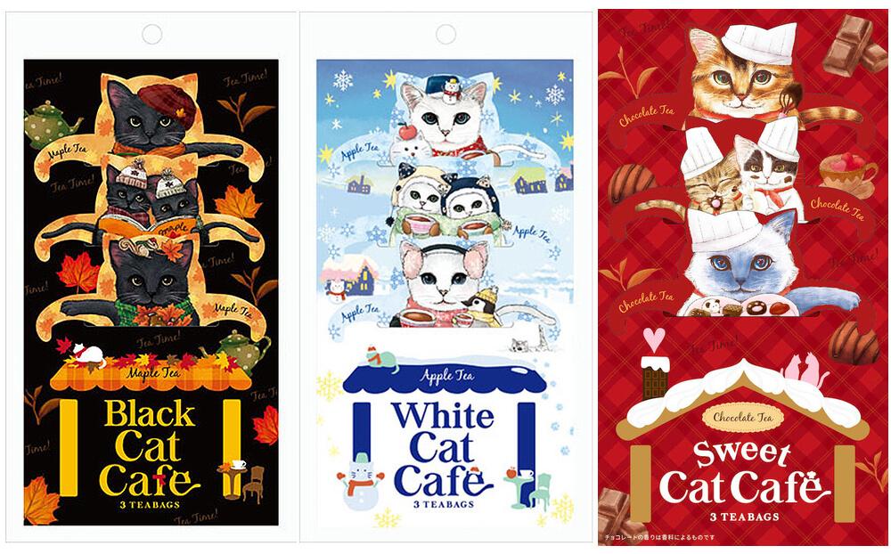 ネコ型紅茶ティーバッグ「キャットカフェ」シリーズのメープルティー、アップルティー、チョコレートティー