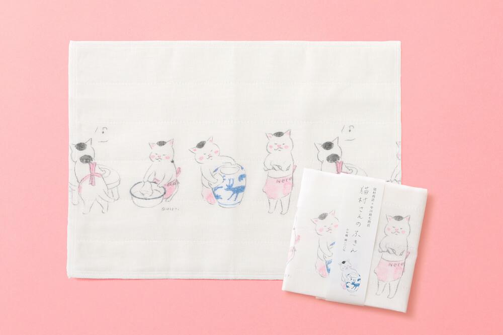 猫村さんのふきん「拭き掃除」のイラストバージョン by 中川政七商店