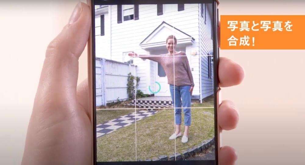 instax mini Linkの専用アプリで合成する写真を撮影