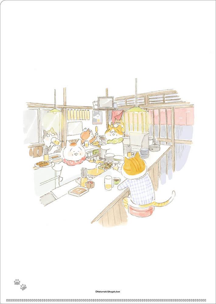 猫マンガ「トラとミケ」のイラストがデザインされた「A4クリアファイル(裏)」