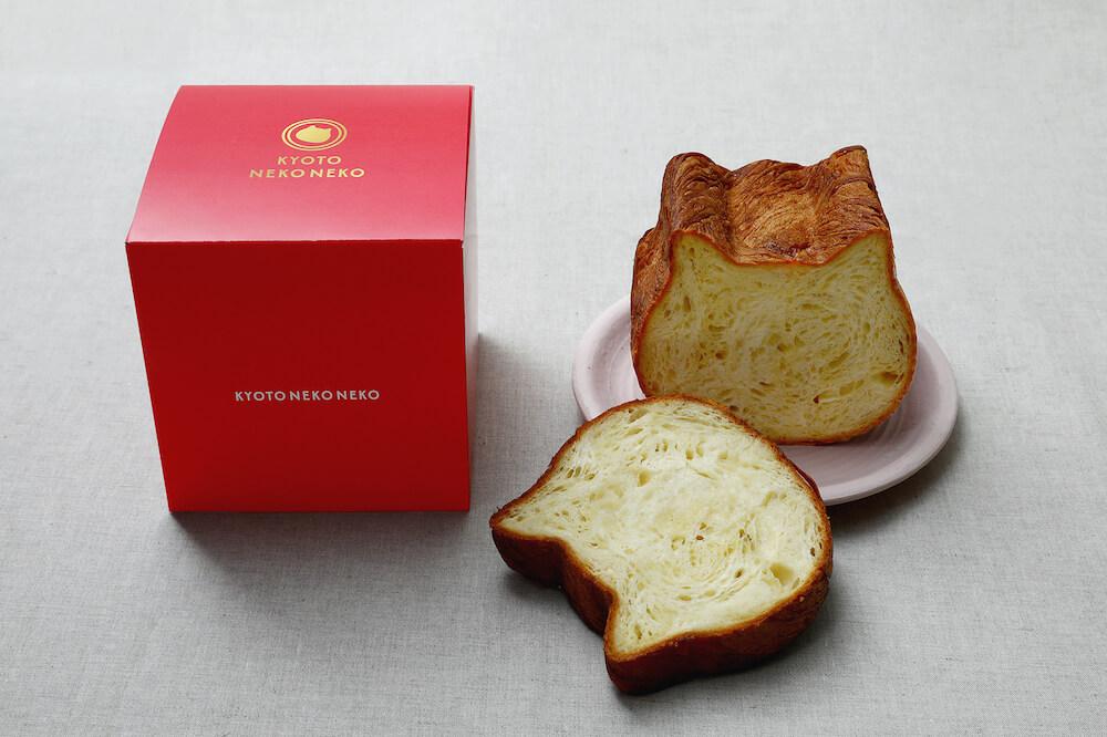 京都ねこねこデニッシュ食パンをスライスしたイメージ by 京都ねこねこ