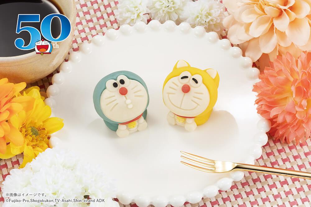 キャラクター和菓子の食べマス「ドラえもん&元祖ドラえもん」製品イメージ