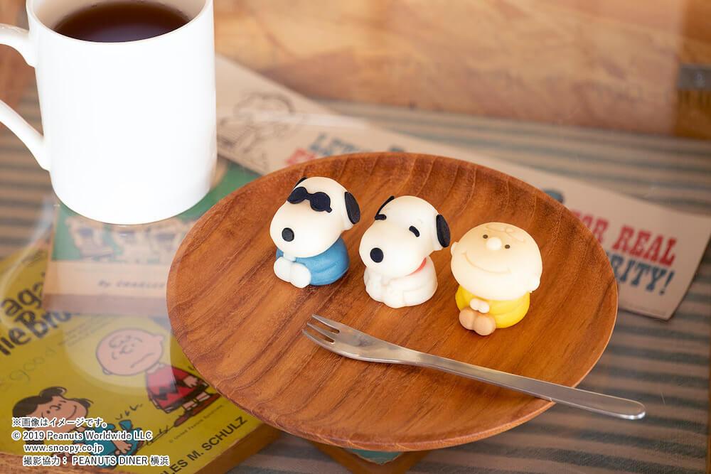 キャラクター和菓子の食べマス「ジョー・クール&スヌーピー&チャーリー・ブラウン」製品イメージ