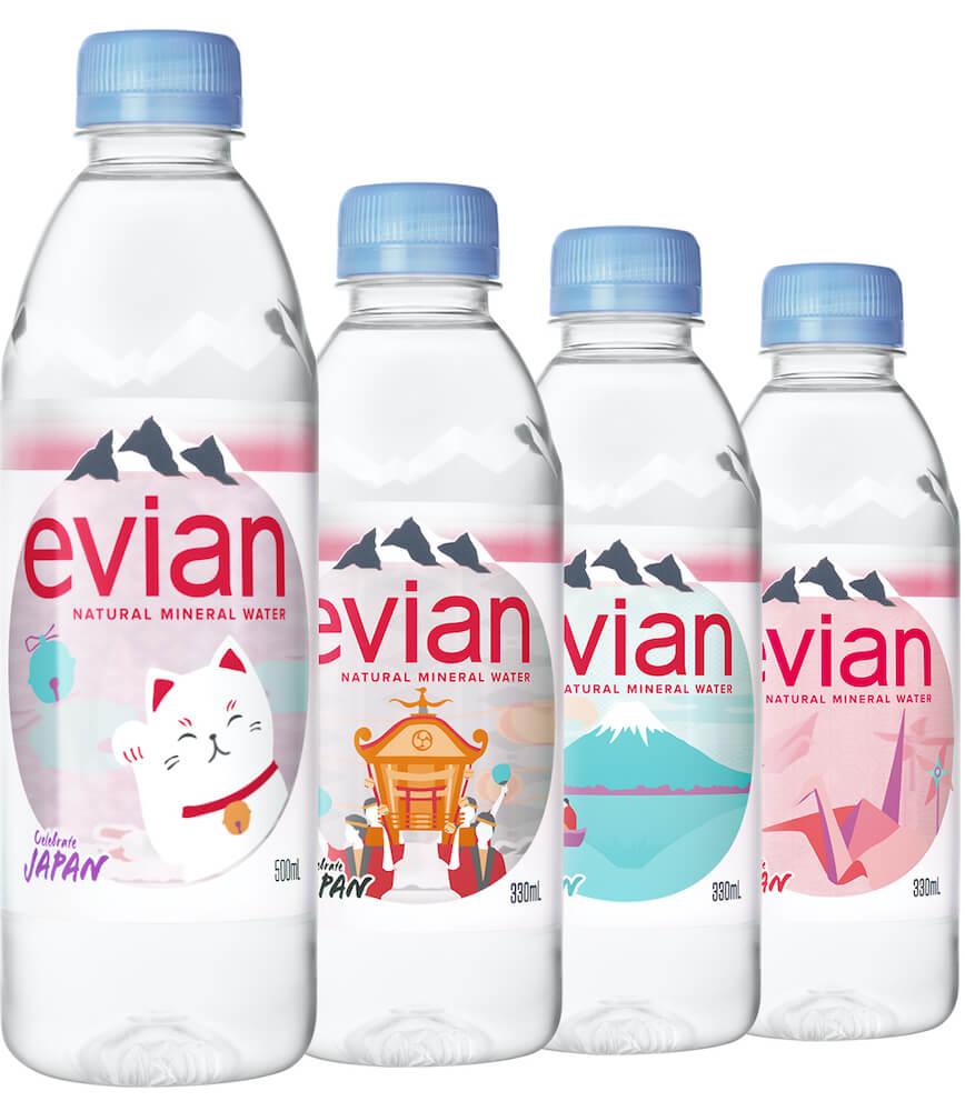 エビアン日本35年記念のボトルデザイン「招き猫/神輿/富士山/折り紙」
