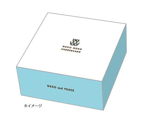 猫型チーズケーキ専門店「ねこねこチーズケーキ」のテイクアウト専用ボックス