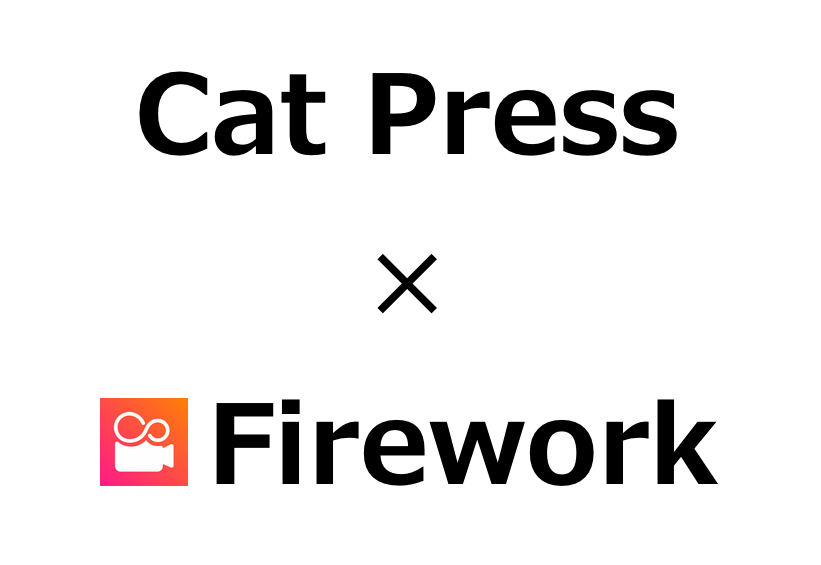 Cat Press Firework