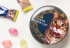 キジトラ猫×王冠が目印!東京土産のスイーツブランド「TOKYO CROWN CAT」がネットでも販売