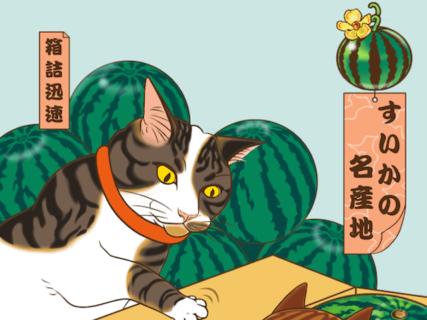 ギャラリースペースが猫作品でいっぱいの展覧会「ねこリンピック」7/26から裏千代田で開催