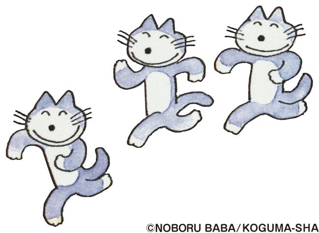 絵本シリーズ「11ぴきのねこ」に登場する猫のキャラクターイメージ
