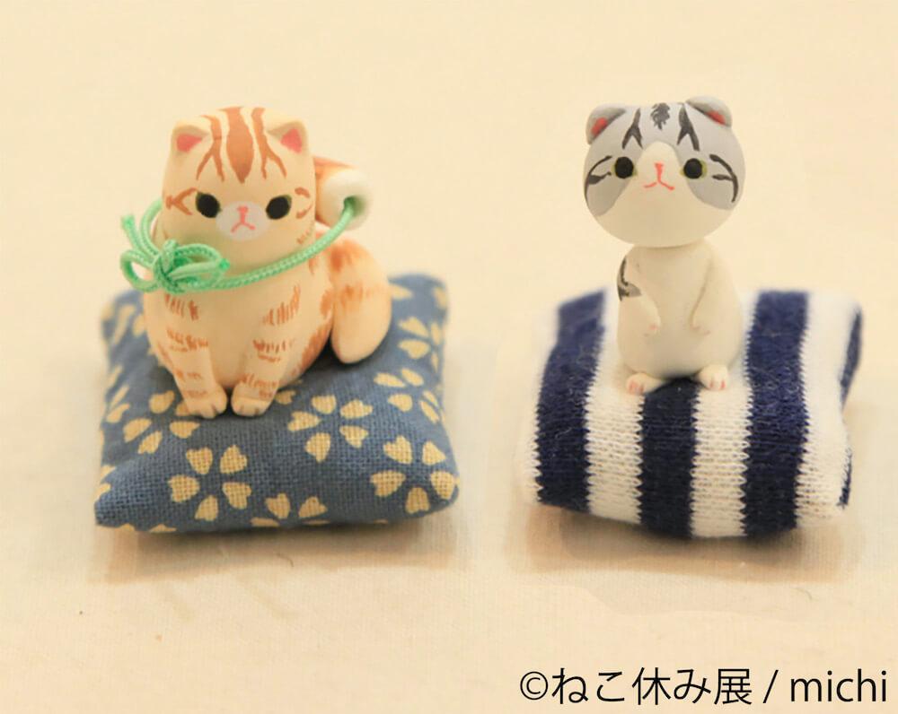 猫の人形 by michi コラボ