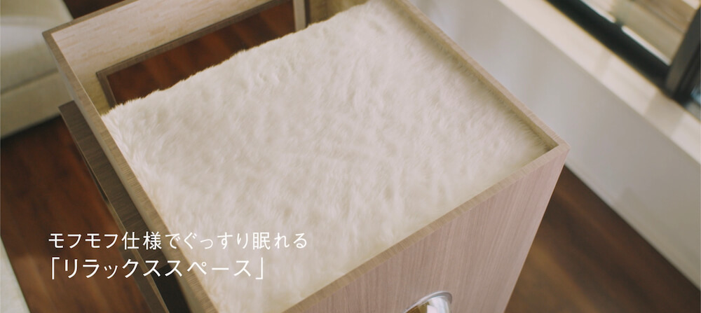 猫タワマンの4階には猫が寝るのに心地よいモフモフの生地を設置