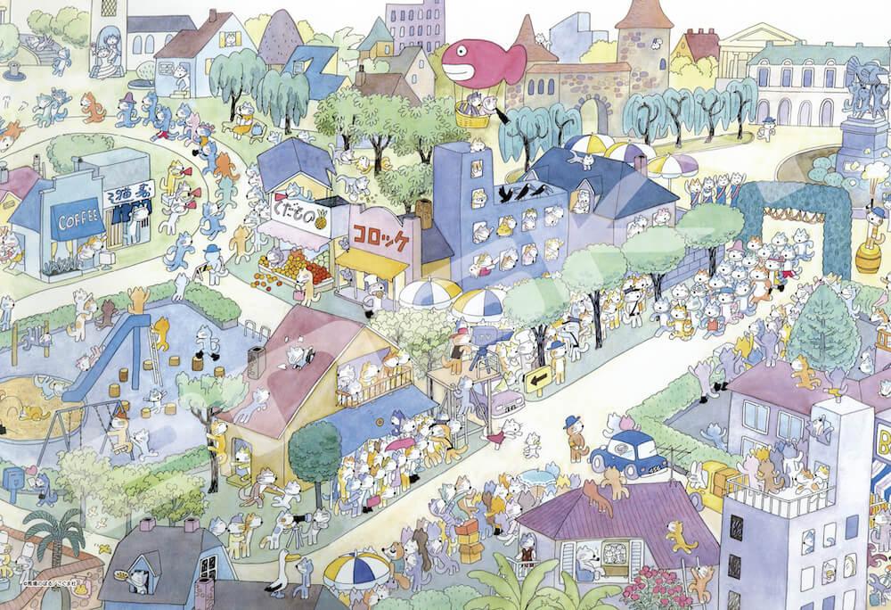 「絵巻えほん 11ぴきのねこマラソン大会」で描かれているマラソンのスタートシーン