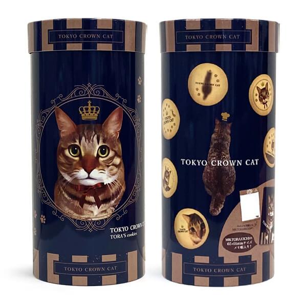 TORA'S cookies(トラズクッキー)の商品パッケージデザイン by TOKYO CROWN CAT