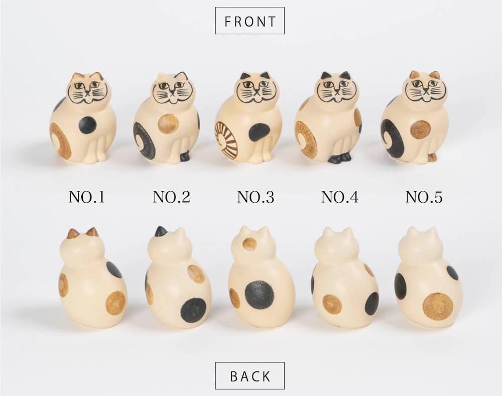猫をモチーフにした陶芸作品「ねこのぶち(MIX)」5種類のデザイン比較 by LISA LARSON(リサ・ラーソン)