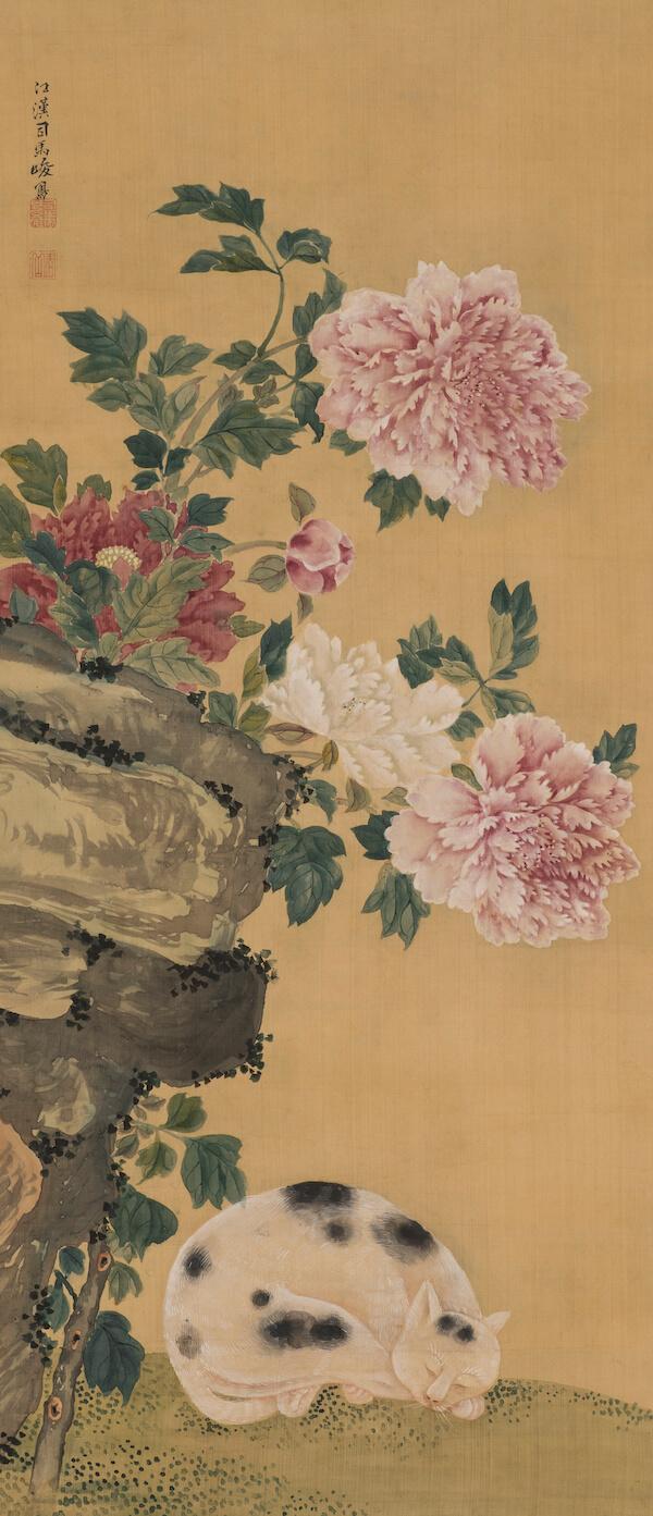 司馬江漢 牡丹と猫図